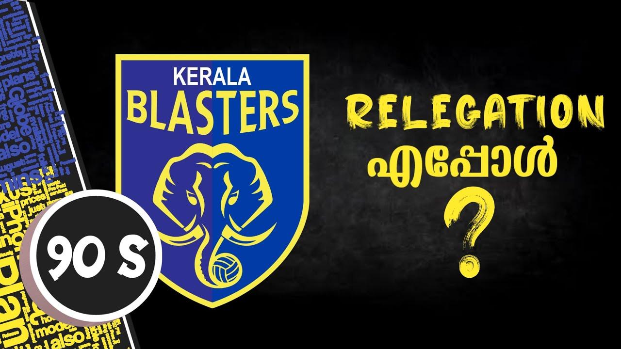 കട്ട വെയ്റ്റിംഗ് 😇 | Indian Football Road Map | I league - ISL Merger | AIFF | 90 Second Football