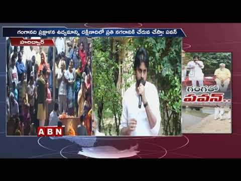 Janasena Chief Pawan Kalyan Speech on GD Agarwal Desire of Safeguarding Ganga | ABN Telugu