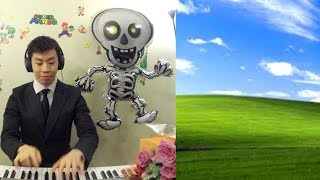 Microsoft Windows and AOL Instant Messenger Sound Effects Performed by Video Game Pianist™