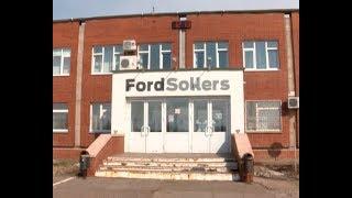 Китайский резидент стоит в очереди за кадрами «Форд Соллерс»