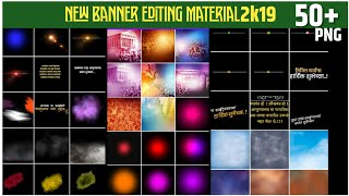 50+New Banner Editing Material 2k19 by Shivam Editz