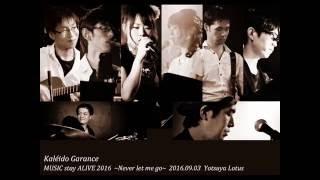 2016年9月3日に行われたKaleido Garance 3rd LIVE MUSIC stay ALIVE 201...