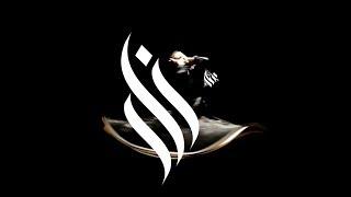 Ammar Hosny - Zar | زار Ft. Kassar \