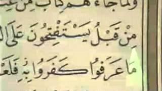 Gambar cover Video Qur'an Juz 01