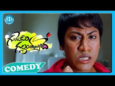 Gunde Jaari Gallantayyinde Movie - Nitin, Ravi, Madhu Nandan Funny Comedy Scene