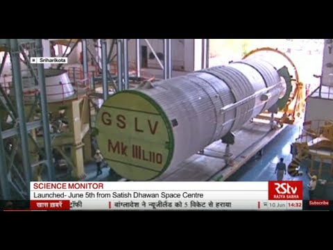 Science Monitor | 10.06.17