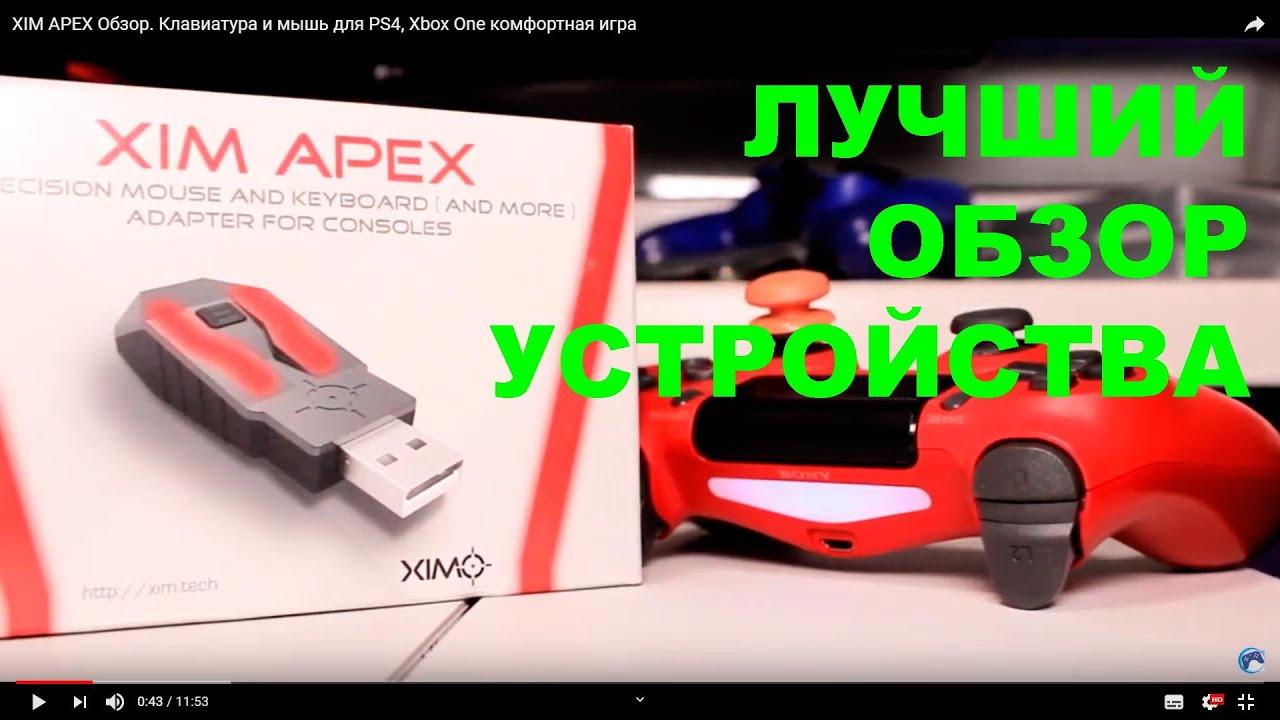Вертикальная подставка PS4 Pro и PS4 Slim (Sony) Оригинал