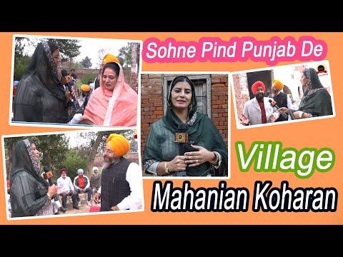 Mahanian Koharan  Tehsil .Amritsar District .AmritsarState .Punjab