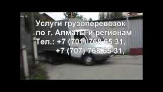 видео Дешевые грузоперевозки машинами Газель по Москве