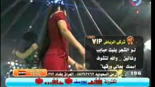 رقص قناة غنوة  x Dance.flv
