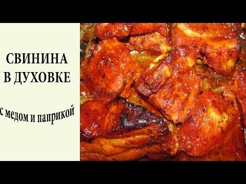 Блюда из курицы рецепты с фото на RussianFoodcom 6554
