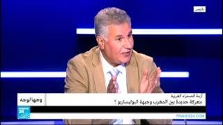 أزمة الصحراء الغربية: معركة جديدة بين المغرب وجبهة البوليساريو؟