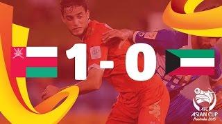Oman vs Kuwait: AFC Asian Cup Australia 2015 (Match 18)