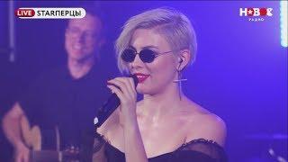 Maruv - концерт на Новом радио, 25.06.2019