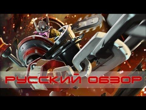 видео: dota 2 rizzrack - the timbersaw aka. goblin shredder (Русский обзор)