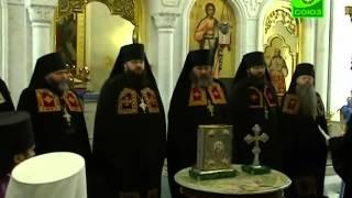 видео Догматы Православной Церкви
