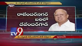 Political Mirchi    Masala News    15-10-2018 - TV9
