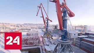 Россия комплексно осваивает Арктику – Россия 24