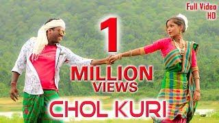 NEW SANTALI HD VIDEO SONG OFFICIAL 2018 || CHOL KURI (Full Video) || Album - E Chhori Na