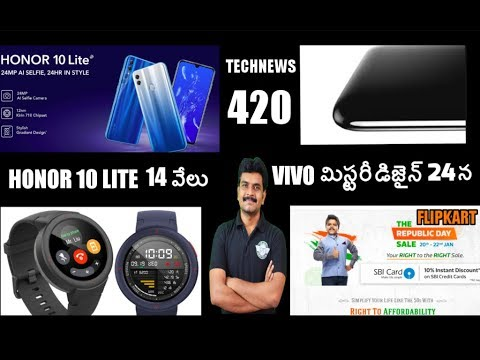 Technews 420 Honor 10 lite Launched,Vivo Waterdrop Design,Oppo 10  years,Samsung S10 Series etc