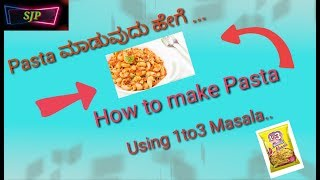 Pasta Recipe Indian Style / 1to3 Masala / Spicy Masala Pasta / Quick & Easy Pasta / veg pasta..