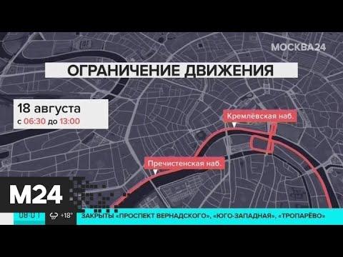 Один из главных забегов лета пройдет в Москве - Москва 24