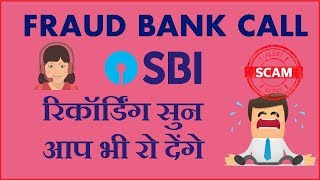 Scam Alert - FRAUD CALL GONE WRONG | Bank के Fraud कॉलर की Daily Income का बड़ा खुलासा !