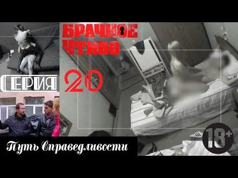 slezhka-za-zhenoy-video