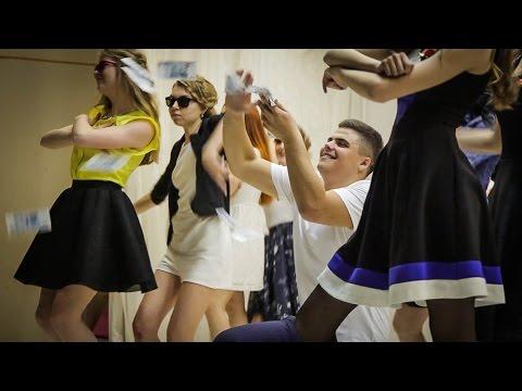 видео: Танец кобры  Последний звонок  Школа №8