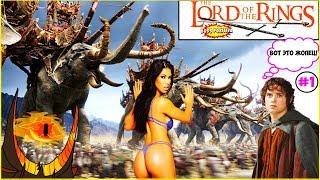 1⃣ Лучшая ИГРА: 💍Властелин Жопец (_!_): Война на Севере 🌋 The Lord of the Rings: War in the North