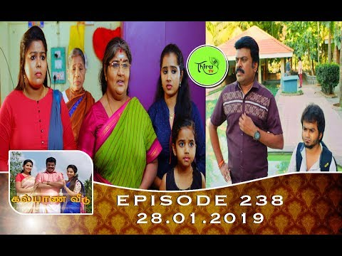 Kalyana Veedu | Tamil Serial | Episode 238 | 28/01/19 |Sun Tv |Thiru Tv