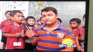 am jain school prekg c section chutti tv program