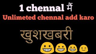 How to add another chennal In your primary chennal on you tube l Aarav Singh Tech