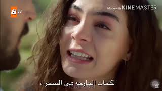 Обложка Koray Avcı Aşk Sana Benzer Hercai مسلسل زهرة الثالوث ريان ميران