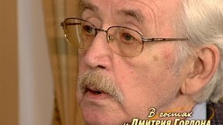 Василий Ливанов. В гостях у Дмитрия Гордона. 1/2 (2012)