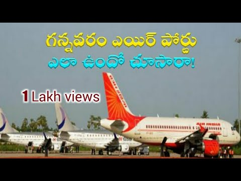 Gannavaram Air Port latest updates _ Vijayawada Airport New Terminal _ TELUGU NEWS
