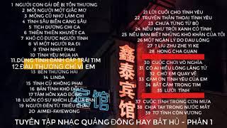 Nhạc Hoa | Tuyển Tập Nhạc Quảng Đông Hay Bất Hủ Phần 1