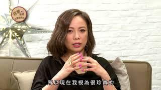 鄧萃雯 Sheren Tang見證 Part 5 - 我得到真正的喜樂了,你呢?《喜樂婆婆會客室》