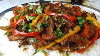Мясо с рисом по-Азиатски, цыганка готовит. Блюдо на Новогодний стол. Gipsy cuisine.