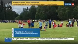 Футбольная драка: россияне обвиняют в нападении норвежцев