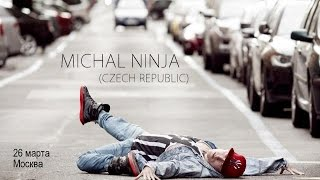 Michal Ninja // jazz funk class // 54 dance studio (Moscow)