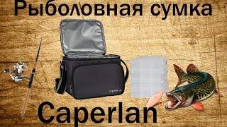 видео Caperlan приманки