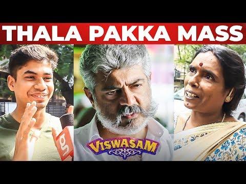 THALA Kaga Enna Vena Pannalam - Viswasam Trailer Reaction | Ajith Kumar | Nayanthara