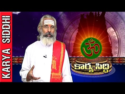 Ketu Graha Effects And Its Remedies || Arogya Siddhi || Karya Siddhi || Archana || Bhakthi TV