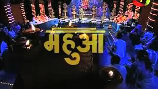 Navratri Bhajan By Manoj Tiwari on Mahuaa TV- Nibiya Ke Daardh- Special Navratri Bhajan