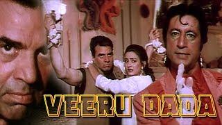 Shakti Kapoor | Dharmendra | Amrita Singh | Veeru Dada Hindi Action Film |