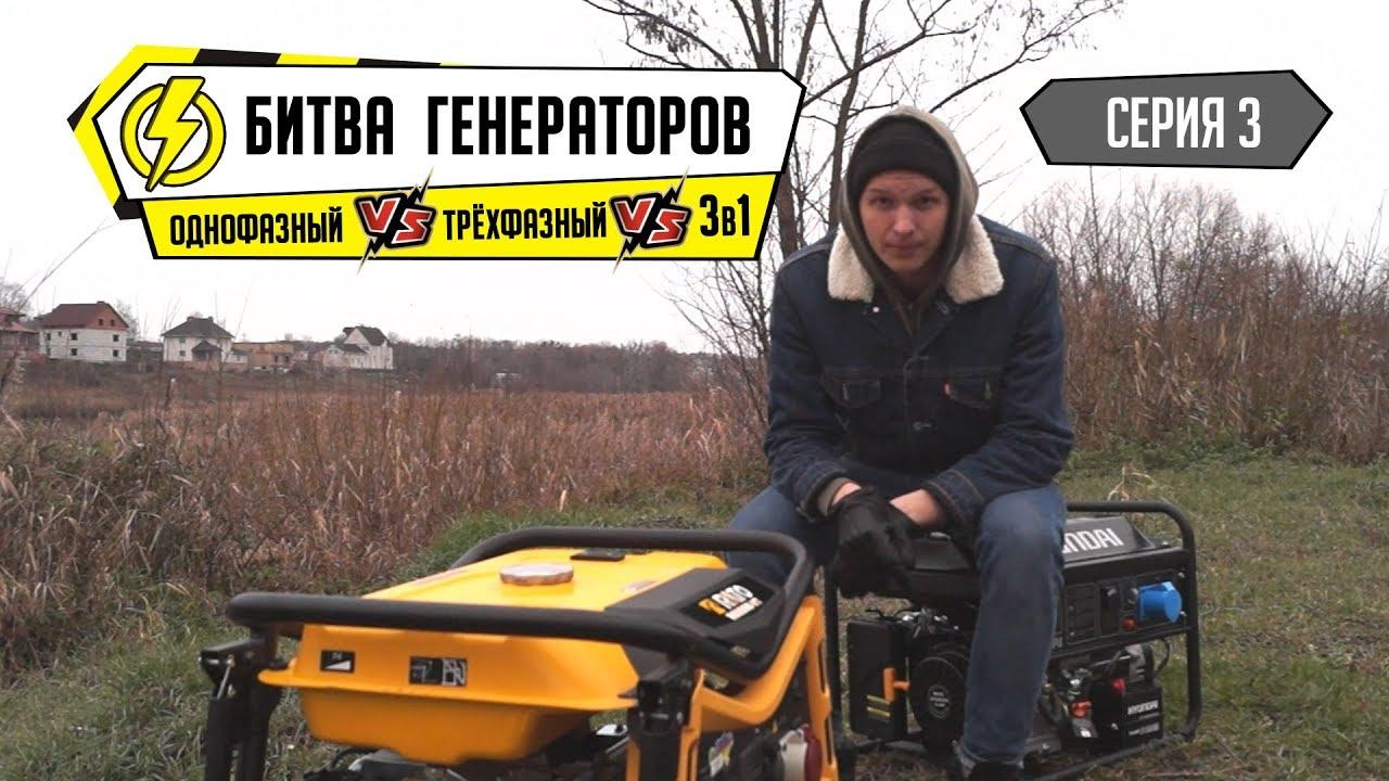 Перемотка генератора на мотоцикле - YouTube