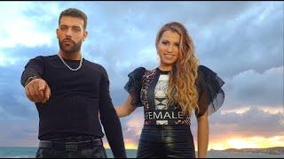 Yessia & David - Ráptame (Videoclip Oficial)