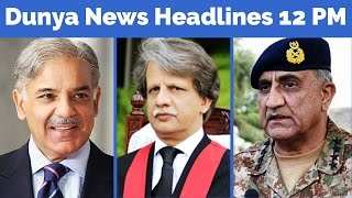Dunya News Headlines - 12:00 PM - 3 May 2017