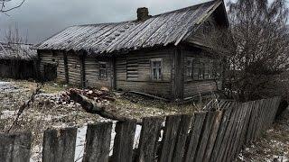 Заброшенные деревни. Сталк